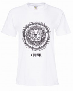 Cotton T-shirt Mandala White - Nepal